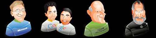 El equipo geek
