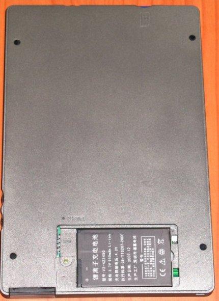 Batería libro electrónico Hanlin v3