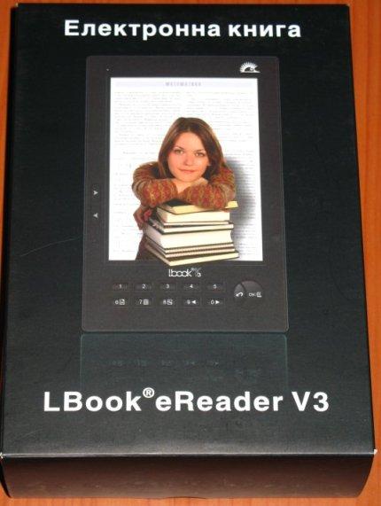 Caja libro electrónico Hanlin v3