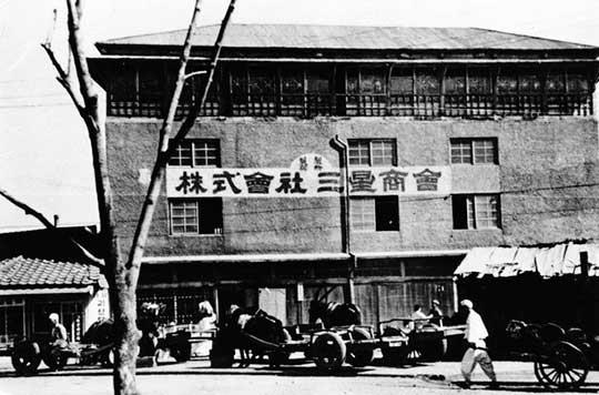 Oficinales originales de Samsung Sanghoe