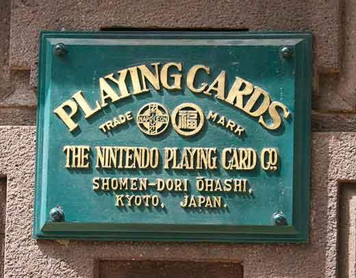 Antigua placa de Nintendo en Kioto